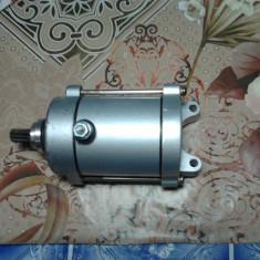 Vand electromotor scuter - Electromotor Moto
