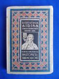 GRIGORE URECHE VORNICUL / SIMION DASCALUL - DIN LETOPISETUL TARII MOLDOVEI * CARTE INGRIJITA DE D.CIUREZU - BUCURESTI - 1939, Alta editura