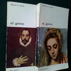 EL GRECO - MANUEL B. MONTE CASSIO Ed. Meridiane - 1985 ( vol. 1 si vol. 2)