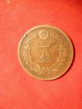 Moneda 1 Yen 1874 Japonia ,bronz