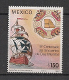Mexic.1987 500 ani descoperirea Americii-Corabie  SM.574, Nestampilat