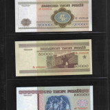 [ Y ] - Belarus set complet 20.000, 50.000, 100.000 ruble 1994, 1995, 1996 UNC