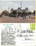 Slatina -Palatul administrativ