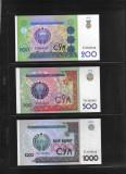 [ Y ] - Uzbekistan set complet 200, 500, 1.000 sum 1997, 1999, 2001 P80-82 UNC