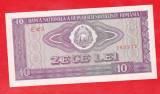 Bnk bn romania 10 lei 1966 ,necirculata
