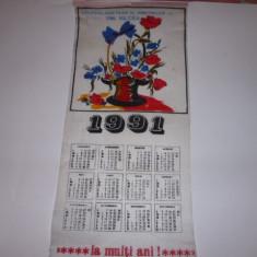 Calendar 1991- Consiliul Judetean al Arbitrilor de Fotbal RM.VALCEA