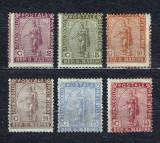 San Marino 1918 - serie mica nestampilata - MH