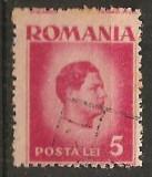 TIMBRE 102a, ROMANIA, 1945/7, REGELE MIHAI, 5 LEI, CURIOZITATE, PERFORATIE DEPLASATA, EROARE, ERORI, ECV, Altele