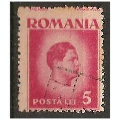 TIMBRE 102a, ROMANIA, 1945/7, REGELE MIHAI, 5 LEI, CURIOZITATE, PERFORATIE DEPLASATA, EROARE, ERORI, ECV - Timbre Romania, Altele