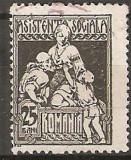 TIMBRE 101n, ROMANIA, 1921, ASISTENTA SOCIALA, 25 BANI, CURIOZITATE, PERFORATIE LIPSA PE LATURILE ORIZONTALE, EROARE, ERORI, Altele