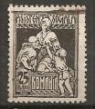 TIMBRE 101k, ROMANIA, 1921, ASISTENTA SOCIALA, 25 BANI, CURIOZITATE, PERFORATIE ORIZONTALA SUPLIMENTARA PE MIJLOCUL MARCII, EROARE, ERORI