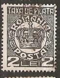 TIMBRE 101h, ROMANIA, 1932/8, TAXA DE PLATA COROANA, 2 LEI, EROARE, CADRU INTRERUPT SUB PRIMUL 2, ERORI, ECV