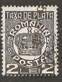 TIMBRE 101f, ROMANIA, 1932/8, TAXA DE PLATA COROANA, 2 LEI, EROARE, TAXA, X LINIE LA BAZA LUI X, ERORI, ECV