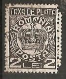 TIMBRE 101r, ROMANIA, 1932/8, TAXA DE PLATE, COROANA, 2 LEI, CURIOZITATE, DANTELURA DUBLA, EROARE, ERORI