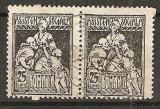 TIMBRE 101d, ROMANIA, 1921, ASISTENTA SOCIALA, 25 BANI, PERECHE, CURIOZITATE LA MARCA STANGA, PERFORATIE LIPSA PE LATURILE ORIZONTALE, EROARE, ERORI, Altele