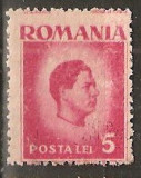 TIMBRE 101j, ROMANIA, 1945/7, REGELE MIHAI, 5 LEI, CURIOZITATE, PERFORATIE DEPLASATA, EROARE, ERORI, ECV