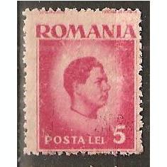 TIMBRE 101j, ROMANIA, 1945/7, REGELE MIHAI, 5 LEI, CURIOZITATE, PERFORATIE DEPLASATA, EROARE, ERORI, ECV - Timbre Romania