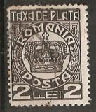TIMBRE 101t, ROMANIA, 1932/8, TAXA DE PLATE, COROANA, 2 LEI, CURIOZITATE, FRANJURI/IESIRI LA PARTEA DE SUS A CADRULUI, EROARE, ERORI