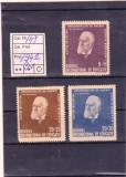 ROMANIA  LP147-1942  TITU MAIORESCU