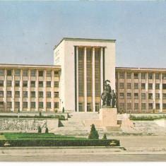 CPI (B3742) BUCURESTI. ACADEMIA MILITARA, EDITURA OSETCM, NECIRCULATA, TIMBRU IMPRIMANT - Carte Postala Muntenia dupa 1918, Fotografie