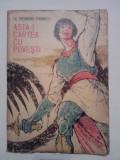 Asta-i cartea cu povesti  - Al. Gheorghiu Pogonesti (ilustratii de Val Munteanu)   / C8P, Alta editura