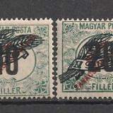 Ungaria.1920 Porto-supr. SU.322