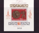 BULGARIA 1981 JOCURILE OLIMPICE MOSCOVA MEDALII - COTA IN MICHEL CAT. 25 EURO