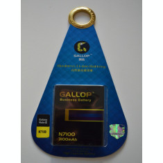 Acumulator baterie Gallop 3100mAh Samsung galaxy Note II + folie protectie ecran + expediere gratuita