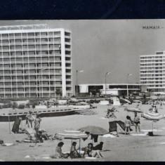 Mamaia - Pe plaja - circulata 1963 - RPR