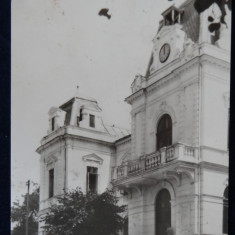 Slatina - Consiliul popular judetean Olt - vedere circulata 1968 - Carte Postala Muntenia dupa 1918
