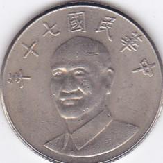 Moneda China ( Taiwan ) 10 Yuan 70 (1981) - KM#553 XF, Asia