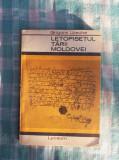 Letopisetul Tarii Moldovei Grigore Ureche, Alta editura