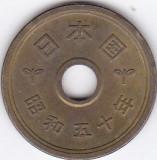 Moneda Japonia 5 Yen (1975) - KM#72a XF