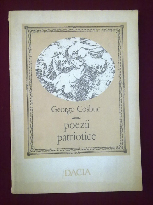 George Cosbuc - Poezii Patriotice - 153844 foto mare