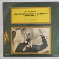{DISC VINIL} PETER TCHAIKOVSKY - SIMFONIA NR.6 IN SI MINOR, OP.74
