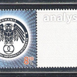 ROMANIA 2013 - ROMANIA INTELLIGENCE STRATEGIC - SERIE CU TABS (1) - LP 2006 - Timbre Romania