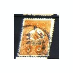 Timbru vechi stampilat - uzat - TURCIA - TIMBRU DE ZIAR CU OVERPRINT - 1908 - 2+1 gratis toate produsele la pret fix - CHA655, Asia, Arta