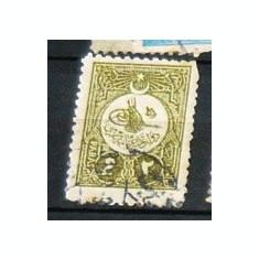 Timbru vechi stampilat - uzat - TURCIA - SULTAN MOHAMED AL 5-LEA - 1911 - 2+1 gratis toate produsele la pret fix - CHA656, Asia, Arta
