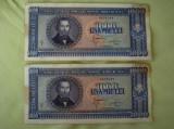 Doua Bancnote 1000 lei 1950 Serii Consecutive - aUNC