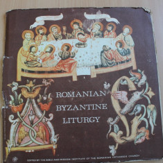 Romanian Byzantine Liturgy - Liturghie bizantina romaneasca (dublu LP) - Muzica Religioasa electrecord, VINIL
