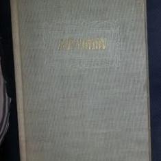 Cehov OPERE vol. 10 TEATRU Ed. Cartea Rusa 1960 cartonat - Carte de colectie