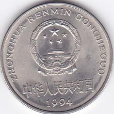 Moneda China ( Republica Populara ) 1 Yuan 1994 - KM#337, Asia