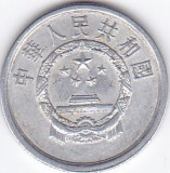 Moneda China ( Republica Populara) 2 Fen 1982 - KM#2 VF, Asia