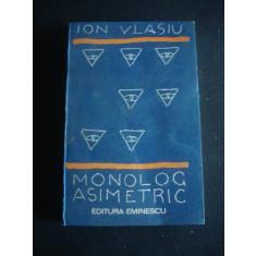 ION VLASIU - MONOLOG ASIMETRIC {1988}