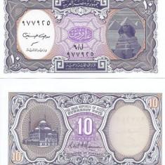 EGIPT 10 PIASTRE 1940 UNC (MOV) - bancnota africa