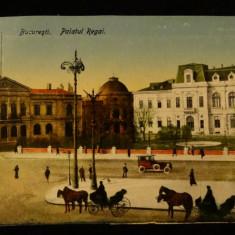Bucuresti - Palatul Regal - No 645 - Necirculata