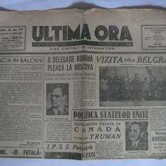 ZIARUL ULTIMA ORA DIN 14 IUNIE 1947