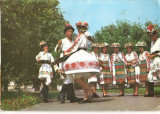 CPI (B3898) DANS DE PE VALEA SIEULUI, JUD. BISTRITA NASAUD, EDITURA MERIDIANE, CIRCULATA, 1977, STAMPILA, TIMBRU