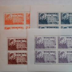 1945/2018 LP 166 Fundatia Carol I 1945 - Timbre Romania, Nestampilat