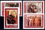 Bulgaria 1979 - cat.nr.2514-7 neuzat,perfecta stare
